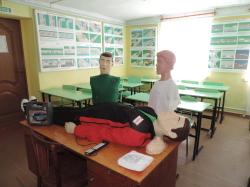 класс по предмету «Первая помощь»